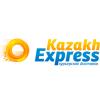 Kazakh Express – быстрая и надежная курьерская доставка по всем городам Казахстана
