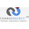 Обмен электронных валют – ChangeMoney